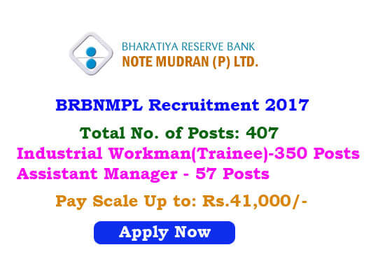 BRBNML Recruitment 2017