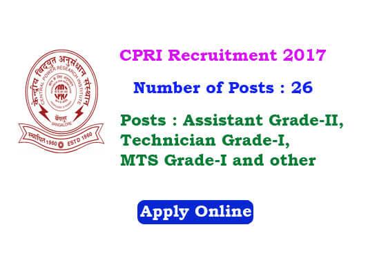 CPRI Recruitment 2017