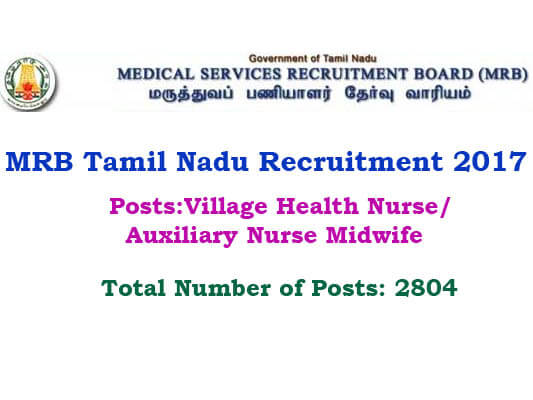 MRB TN Recruitment
