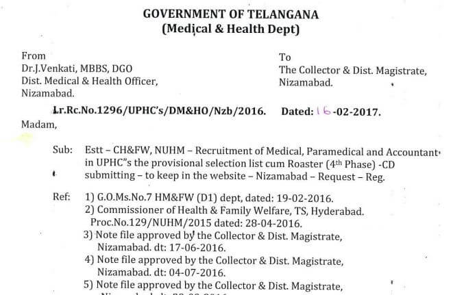 nizamabad dmho results