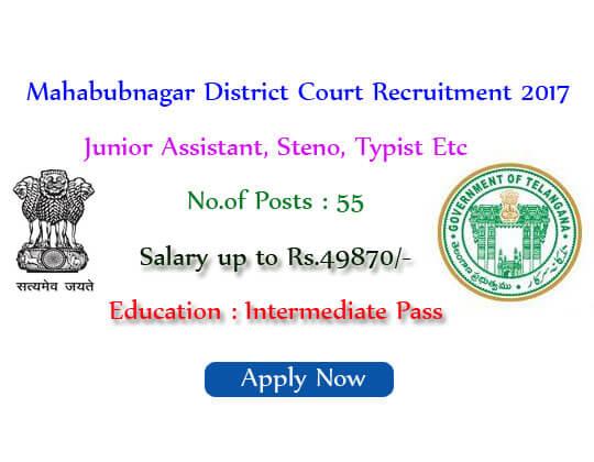 Mahabubanagar court recruit 2017
