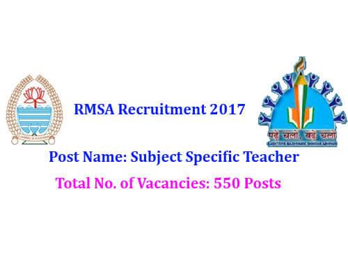 RMSA Recruitment 2017