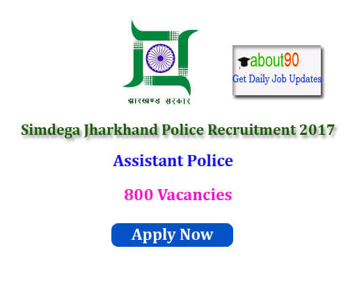Simdega recruitment 2017