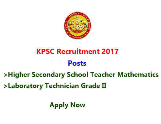 KPSC Recruitment 2017