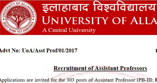 Allahabad University Recruitment 2017