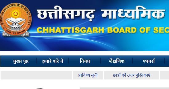 chhattisgarh class 10 result