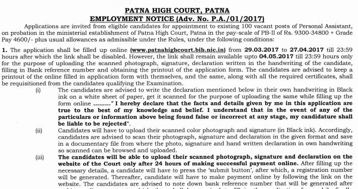 patna high court jobs