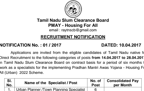 TNSCB Recruitment 2017