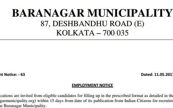 Baranagar Municipality Recruitment 2017