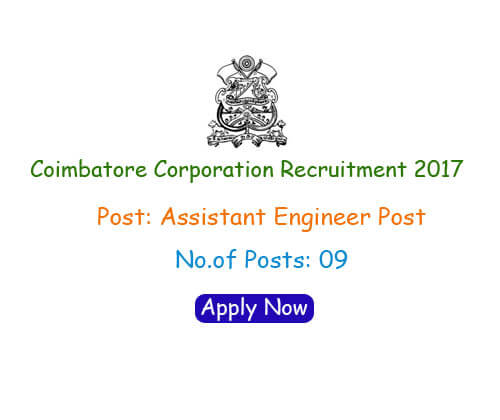 Coimbatore Corporation Recruitment