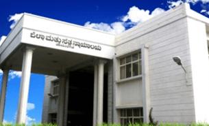Ramnagara District Court Results