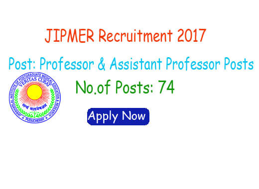 JIPMER Recruitment
