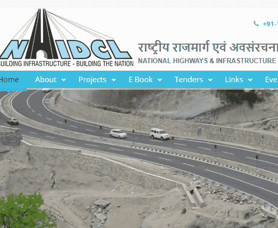 NHIDCL Recruitment 2017
