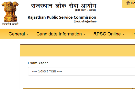 RPSC Results 2017