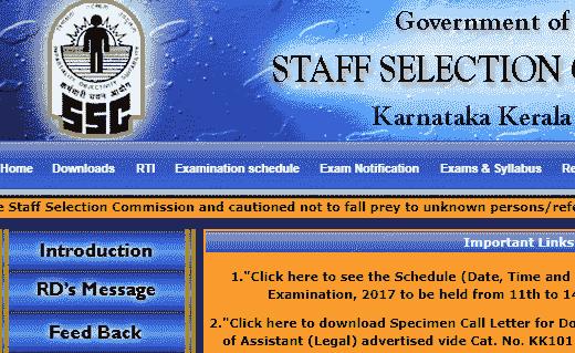 SSC KKR Recruitment 2017