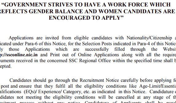 SSC NWR Recruitment 2017
