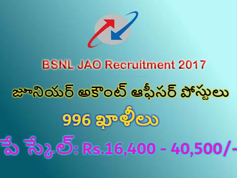 BSNL JAO Recruitment 2017