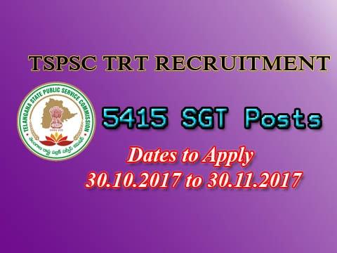 TSPSC TRT SGT Recruitment 2017