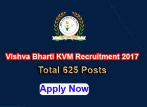 Vishva Bharti Kaushal Vikas Mission Recruitment 2017