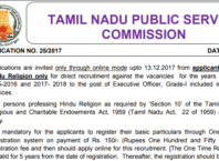 TNPSC Group IV Recruitment 2018