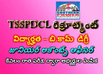 TSSPDCL Recruitment 2019