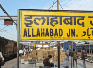 RRB Allahabad Group D Recruitment 2018