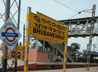 RRB Bhubaneswar Recruitment 2018