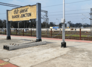 RRB Ranchi Recruitment 2018