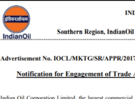 IOCL SR Recruitment 2018