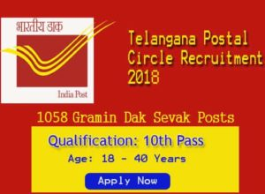 Telangana Postal Circle Recruitment 2018