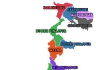 Buniadpur Municipality Recruitment 2018