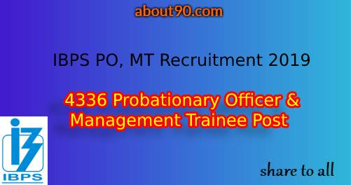 IBPS Probationary Officer PO Online Form 2019