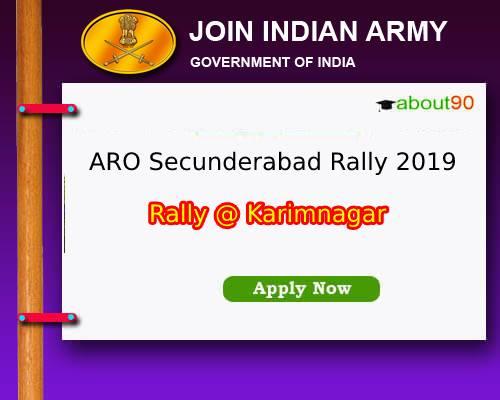 Army Recruitment Rally Karimnagar Notification 2019