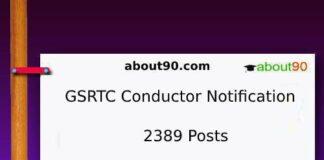 GSRTC Conductor Jobs 2019